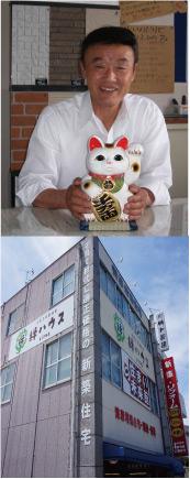 三重県 住宅リフォームの竹ヤ装建 取締役社長 竹内 忠士